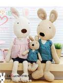 娃娃屋樂園~Le Sucre法國兔砂糖兔(可愛洋裝款)60cm690元另有30cm45cm90cm120cm
