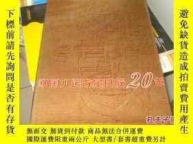 二手書博民逛書店中國水運改革開放20年罕見精裝畫冊Y25254 中國交通部 中國