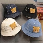 嬰兒帽子春秋薄款遮陽帽男寶寶漁夫帽嬰幼兒童男童可愛超萌1歲2潮一米