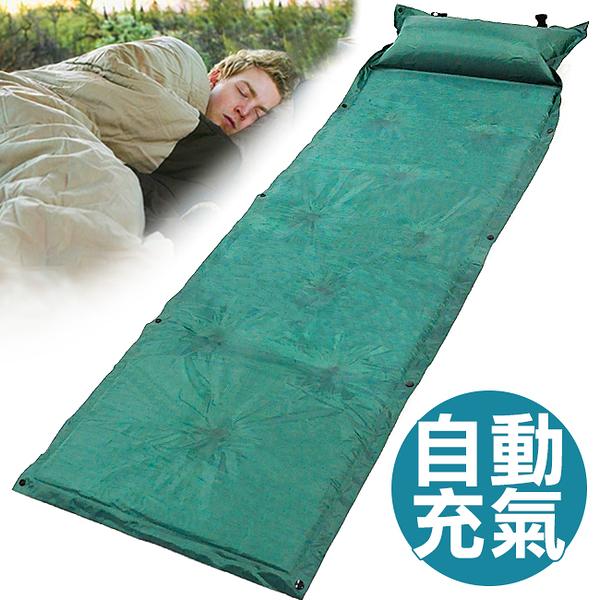 可拼接帶枕式自動充氣睡墊.充氣床墊防潮地墊.野外露營戶外休閒用品.推薦哪裡買專賣店
