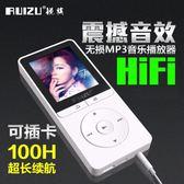 銳族X20 MP3 MP4 音樂播放器 迷你 學生隨身聽 英語聽力 有屏外放潮