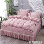 被套韓式公主風床裙四件套網紅素色水洗棉雙人春夏款1.8床上用品 igo快意購物網