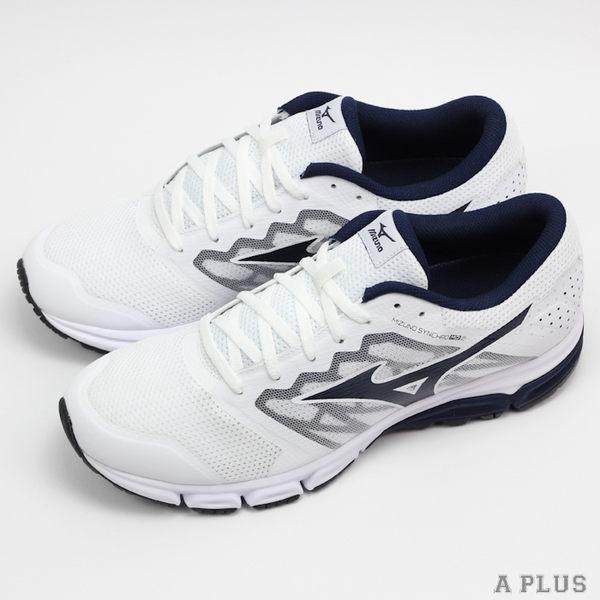 Mizuno 男 SYNCHRO 男慢跑鞋MIZUNO SYNCHRO MD 2 美津濃 慢跑鞋- J1GE171818