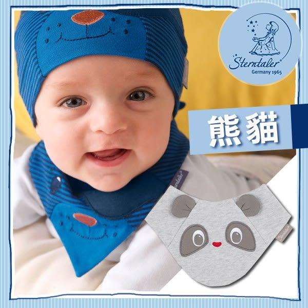 雙面三角領巾-熊貓(36-39cm) STERNTALER C-1101684-513