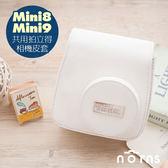 【Mini 8 Mini 9富士原廠銀標皮套- 白色】Norns 相機包 附背帶 另售水晶殼