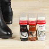 ✭米菈生活館✭【G43-1】居家皮鞋清潔劑 鞋面 護理 皮具 保養 靴子 高跟鞋 去汙 潔淨 衛生