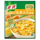 康寶濃湯自然原味金黃玉米56.3gx2入...