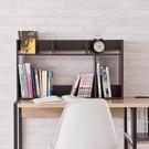 桌上架 書架【收納屋】多格收納書架-胡桃木色&DIY組合傢俱