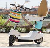 代步車  迷你電瓶車女性電動滑板車折疊電動車成人自行車小型代步車Igo  coco衣巷