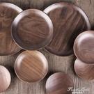 日式黑胡桃木整木圓盤 原木干果盤創意木碟子盤子零食點心盤 果果輕時尚