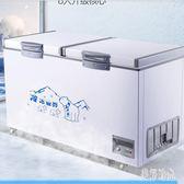 88折商用220V臥式冰箱冷櫃大冰櫃冷藏冷凍雙溫大容量小冰櫃冷凍櫃CC3473『美好時光』