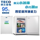 預購~TECO東元95公升單門直立式冷凍...