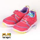 日本月星 MoonStar 機能童鞋 桃粉 小動物 2E玩耍系列速乾鞋款 小中童 NO.R3851