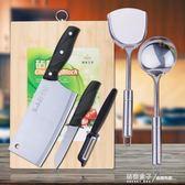 廚房刀具套裝家用菜刀切菜板砧板切片刀組合全套裝不銹鋼廚具廚刀 秘密盒子
