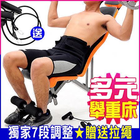 多元重量訓練機舉重床啞鈴椅飛鳥凳健身健腹機仰臥起坐板另售拉繩單槓心健美輪運動手套推薦