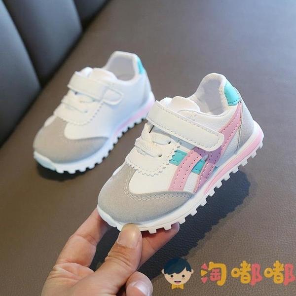 軟底嬰幼兒學步鞋寶寶鞋子女春秋季男寶加絨【淘嘟嘟】