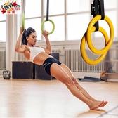 吊環 健身成人體操訓練引體向上室內健身器材家用拉伸運動牽引 快速出貨