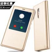 紅米note4手機殼小米note4x手機套紅米4x皮套翻蓋式 款青木鋪子