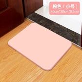 硅藻泥吸水腳墊浴室防滑墊速干腳墊