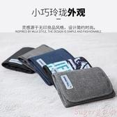 短夾多功能戶外運動錢包男女三折疊短款尼龍戰術學生帆布錢包證件卡包 交換禮物