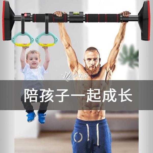 單杠家用室內兒童免打孔墻體門上引體向上器小孩單桿家庭健身器材 快速出貨