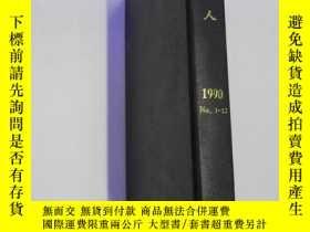 二手書博民逛書店無錫工人罕見創刊號(合訂一冊精裝)Y27072 出版1989
