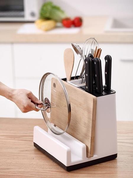 刀架 多功能刀架砧板一體廚房用品收納置物架放菜板筷子鍋蓋刀具的盒子 母親節禮物