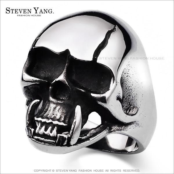 鋼戒指 西德鋼飾「獠牙骷髏」送刻字 個性潮男 嘻哈