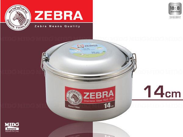 ZEBRA『斑馬牌152304 圓形雙層便當盒』14cm《Midohouse》