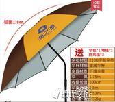 釣魚傘雨傘萬向防雨戶外魚傘垂釣遮陽傘漁具igo時光之旅