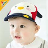 嬰兒帽子0-3-6-12個月夏季薄款男童女寶寶1歲鴨舌帽潮遮陽帽春秋