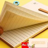 學生攜帶清單小號口袋型打卡記事備忘錄可撕便簽本小筆記本子便攜隨身每日計劃本【小玉米】