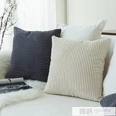 抱枕靠墊臥室靠枕床頭沙發靠背墊辦公室腰靠純色條紋抱枕套  牛轉好運到 YTL