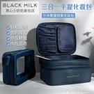 黑心少奶奶爾木萄化妝包簡約大容量旅行便攜護膚品收納包手提箱袋 夏季狂歡
