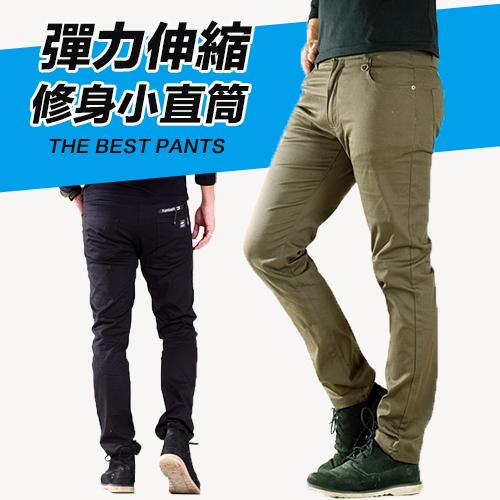 CS衣舖 韓系合身 彈力伸縮 窄管 小直筒 休閒長褲 8943