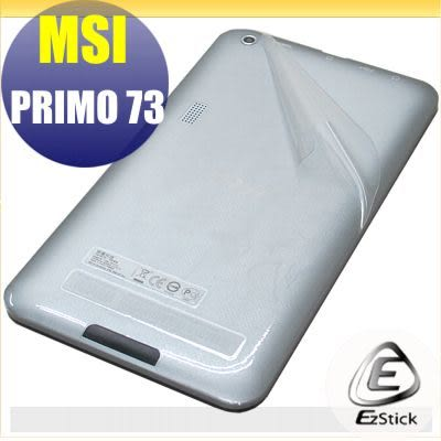 【EZstick】MSI PRIMO 73 7吋 系列專用 二代透氣機身保護貼(平板機身背貼)DIY 包膜