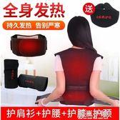 托瑪琳自發熱護肩衫護頸護膝護腰帶護背護肩保暖磁療背心坎肩男女 藍嵐
