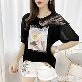 韓版t恤女寬鬆時尚百搭夏季拼接蕾絲性感圓領露鎖骨短袖雪紡上衣 時尚芭莎