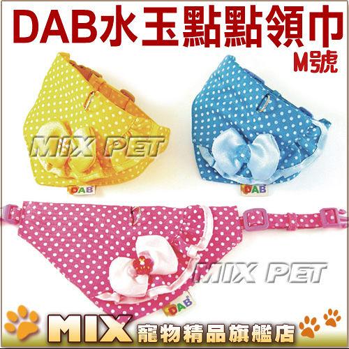 ◆MIX米克斯◆DAB.水玉點點領巾【SY-502P1-M號】5分,脖圍28~43公分犬用,.吸睛指數百分百