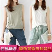 年終盛典 韓國夏裝圓領寬鬆無袖背心t恤女夏外穿純棉上衣中長款打底衫
