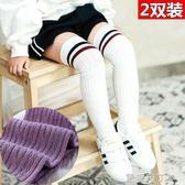 大童過膝襪春秋款女童中筒襪純兒童長筒襪棉韓國公主學生高筒襪子  一米陽光