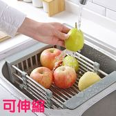 廚房用品 簡約風不鏽鋼伸縮瀝水架 餐具 【KHS014】123OK