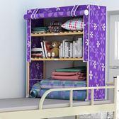 床上衣櫃宿舍收納神器大學生上下鋪收納架寢室懶人實木簡易床頭櫃 NMS 台北日光