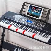 電子琴 新韻多功能初學者成年兒童入門成人幼師專用61鋼琴鍵專業LB21132【3C環球數位館】