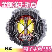 【555】日本空運 BANDAI DX 假面騎士 電子手錶  ZI-O 時王 變身道具 聲光【小福部屋】