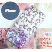 iPhone SE/5/5S/6/6S/6P/6sPlus 獨角獸 流沙 手機殼 硬殼 流動殼 手機套 手機殼 保護套
