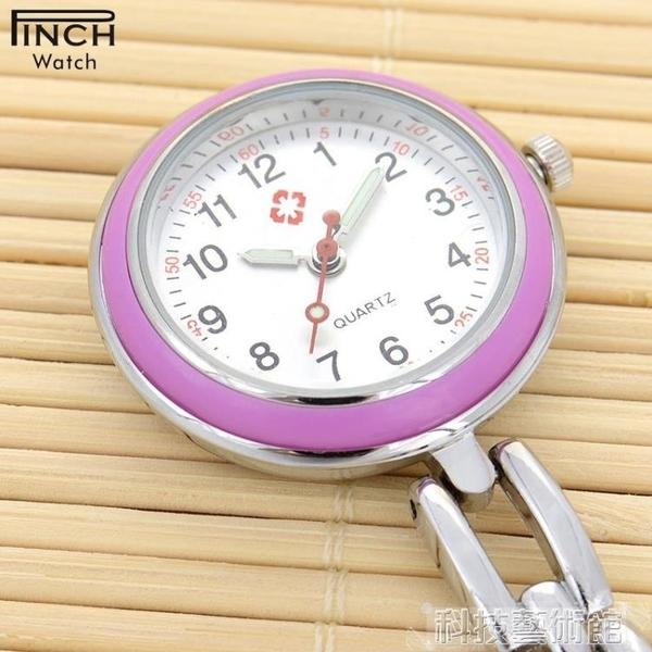 掛錶護士 護士錶男款掛錶胸錶男士護士專用手錶時尚潮流防水女款刻字懷錶 交換禮物