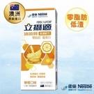 立攝適 清流質配方柳橙口味237ml /箱x2箱