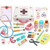 兒童醫生玩具套裝女孩過家家木制仿真醫藥箱