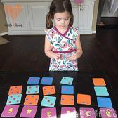 桌遊 MathForLove數學思維游戲桌游TINY POLKA DOT親子益智玩具JD BBJH